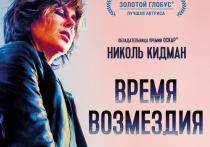 Киноафиша Крыма с 14 по 20 марта