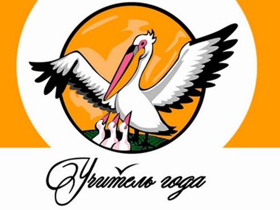 Названа пятерка финалистов конкурса «Учитель года Липецкой области»