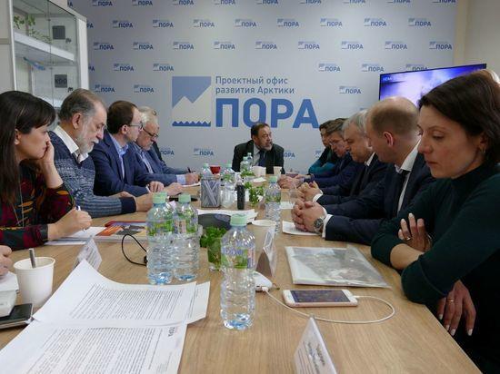В Москве обсудили будущее малых городов и поселений в Арктике