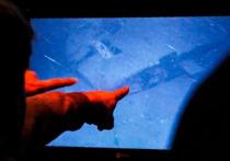 Военные установили причину гибели субмарины «Сан-Хуан»