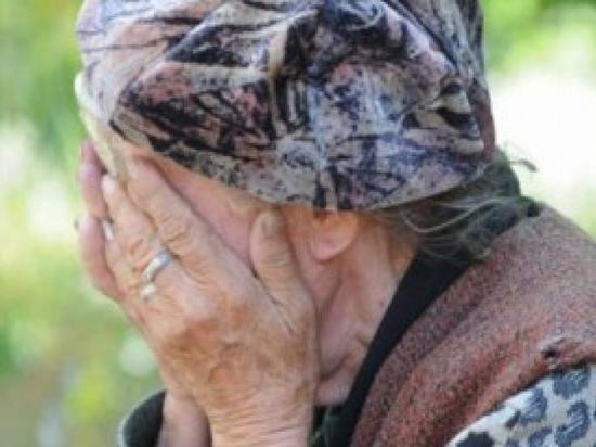 Грабитель обокрал старушку в Хабаровске на полмиллиона рублей