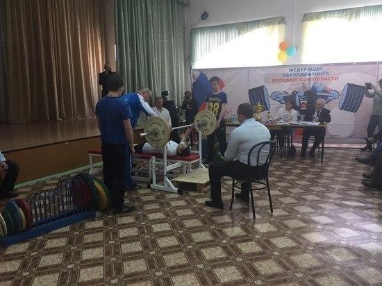Рыбинские инвалиды провели чемпионат по пауэрлифтингу