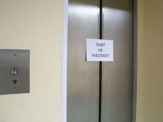 Из-за нарушений в ремонте «Звезде» отказали в запуске 9 лифтов в 2 домах Ангарска