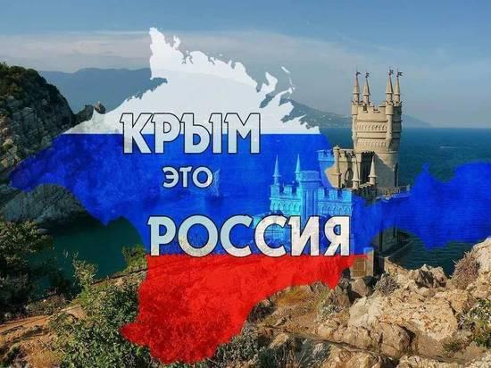 В Ульяновске встретят «Крымскую весну»