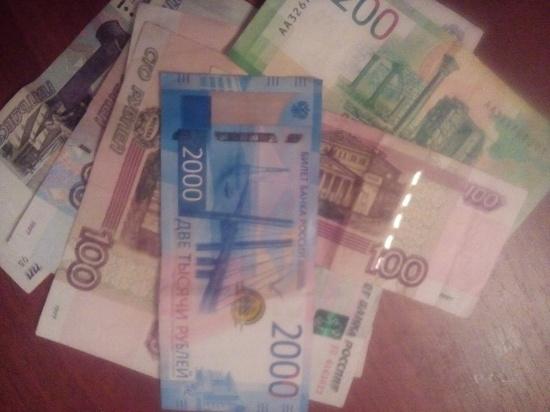 Осужденный за взятки педагог Оренбургского медуниверситета вернул государству деньги