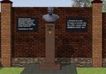 Новосибирские коммунисты установят бюст Сталина около своего обкома