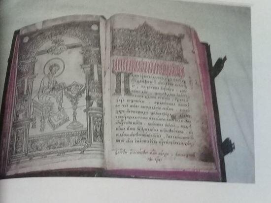 Украденный у оренбуржца «Апостол» разыскивает Интерпол
