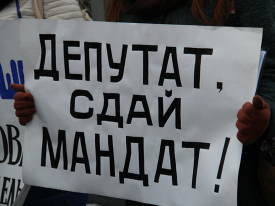 Осужденного за мошенничество коммуниста Шурчанова лишили депутатского мандата
