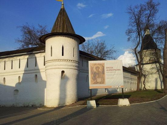 Деятели искусств прокомментировали желание РПЦ заполучить музей Рублева: «Шокирующая новость»