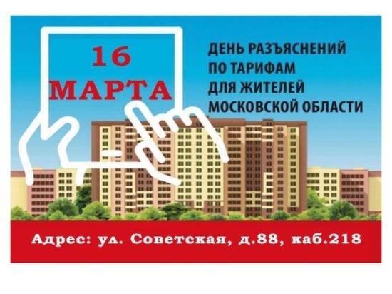 Жителям Серпухова подробно расскажут о переходе на цифровое телевидение