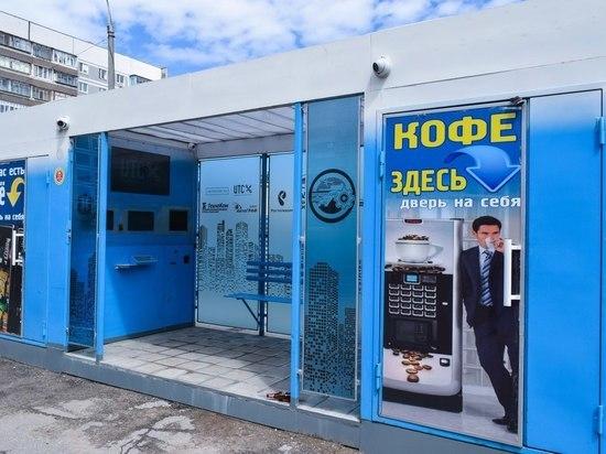 В Ульяновской области реализуют проект «Умный город»