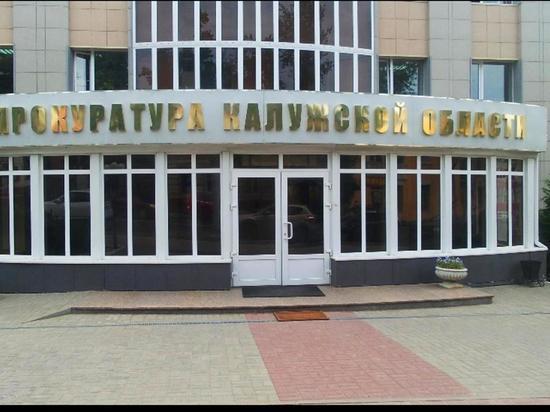 Виновнику трех смертей в ДТП под Калугой вынесли приговор