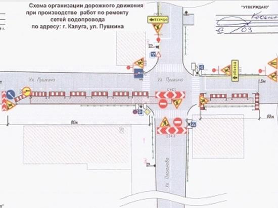 На три дня в Калуге изменится маршрут сразу трех троллейбусов