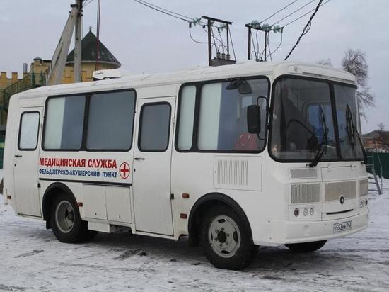 Мобильный медпункт начал работу в Мариинском районе Кузбасса