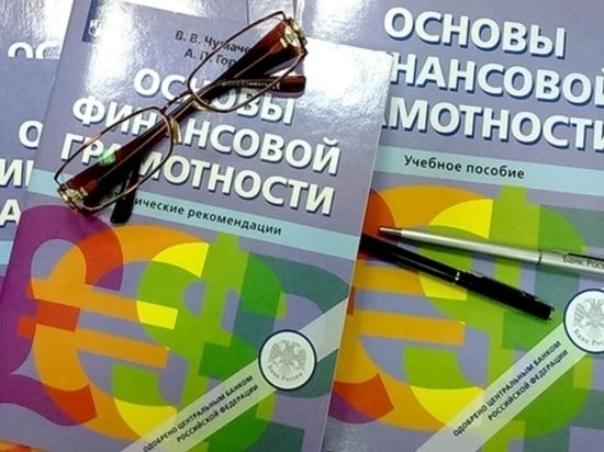Минэкономики Кубани предлагает детям в рисунке высказаться о финансовой грамотности