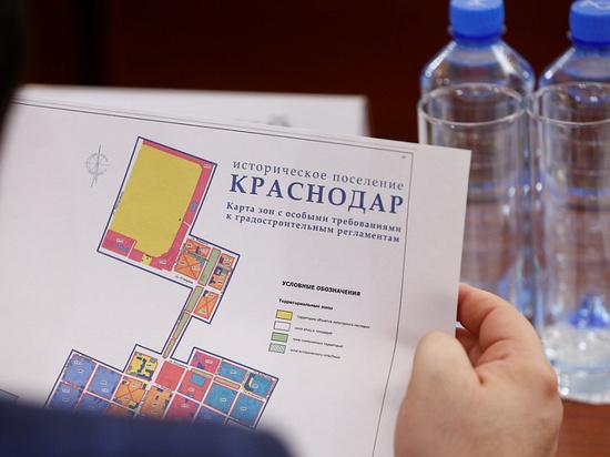 В исторической части Краснодара запретят строить дома выше 21 метра