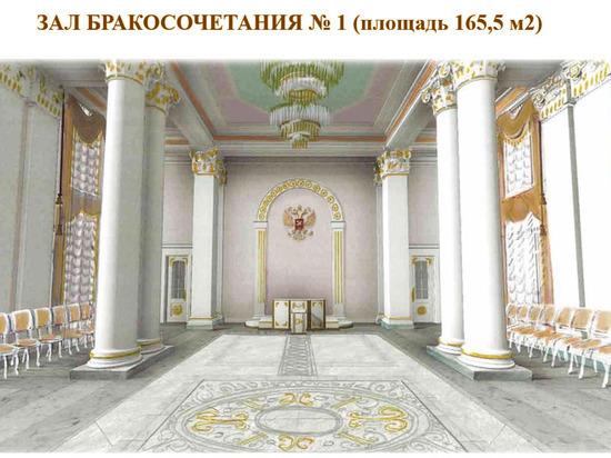 Опубликованы эскизы интерьеров будущего дворца бракосочетаний в Твери