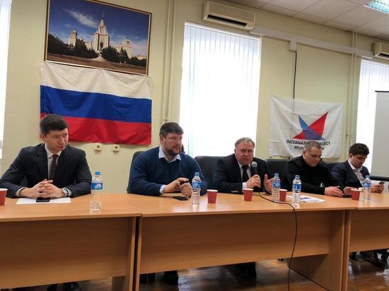«Хранители России» встретились в Крыму