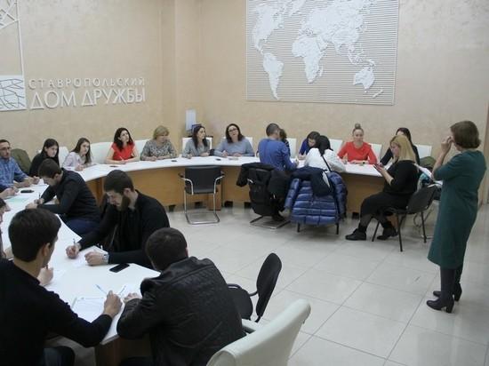 В Ставрополе написали диктант на адыгэбзэ