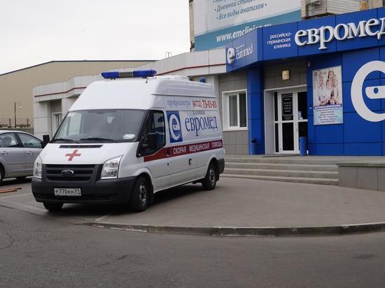 Поставщик не может принимать участие в торгах из-за конфликта с оренбургской больницей