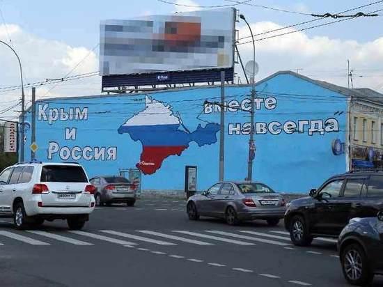 Получит ли Россия компенсацию за Крым: эксперты оценили слова Володина