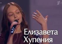 Юная калужанка покорила Меладзе грузинской песней