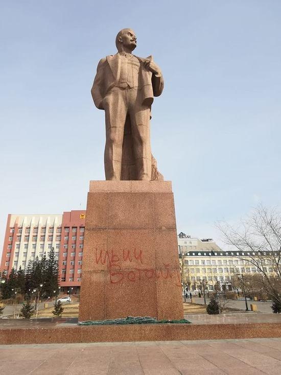 «Ильич, вставай!»: Памятник Ленину расписали в Чите