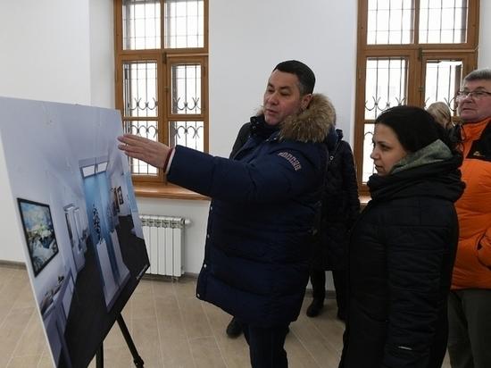 Губернатор осмотрел в Твери исторические здания училища и оранжереи