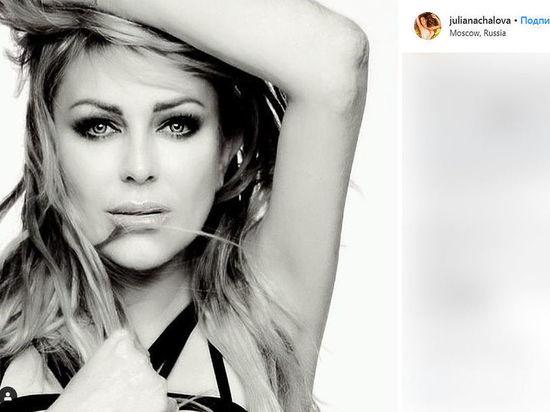 Скончалась певица Юлия Началова