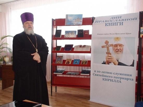 День православной книги провели в Лихославле