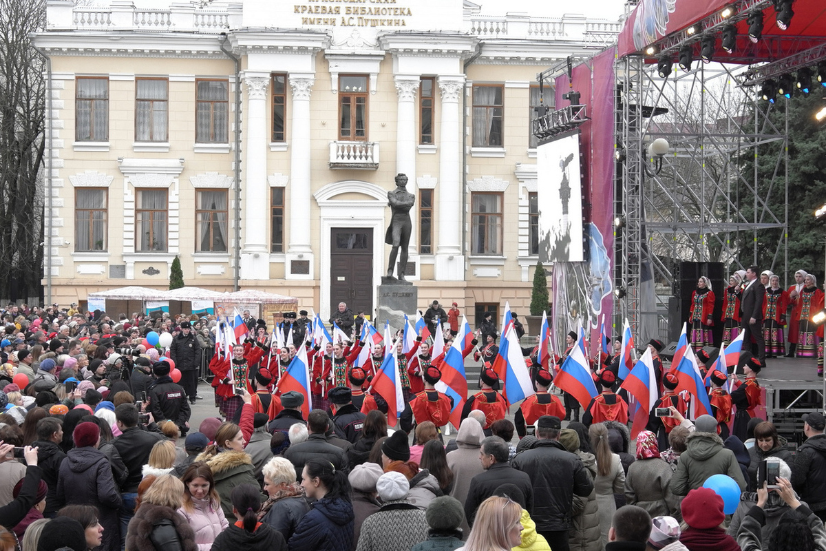 Картинки празднования присоединения крыма