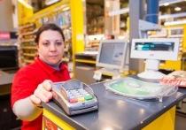Волгоградцы смогут обналичивать карты прямо в магазинах