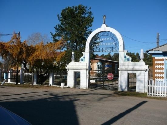 Пациенты курорта «Горячинск» написали письмо главе Бурятии