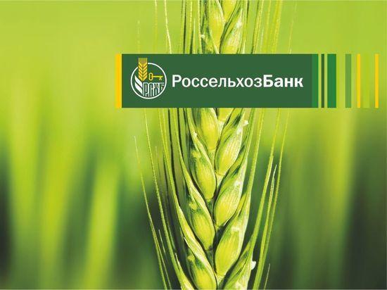 РСХБ стал победителем финансовой премии Банки.ру