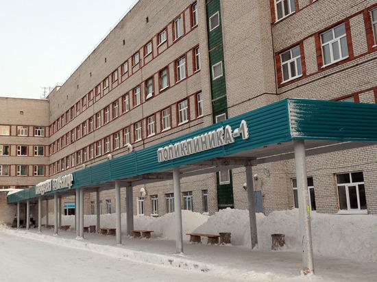Эксперты и правительство решают, как убрать очереди в больницах Ямала