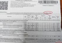 Воронежские коммунальщики объяснили гигантские суммы в платежках