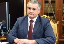 Глава Крыма ответил Порошенко, пообещавшему быстро вернуть полуостров Киеву