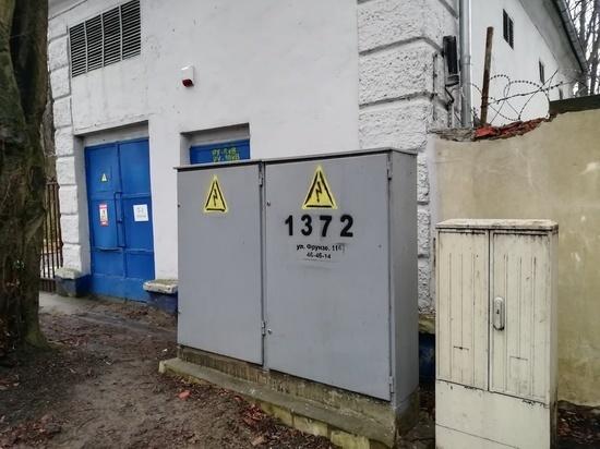 Половина микрорайона Космодемьянского в Калининграде осталась без света вместе со школой