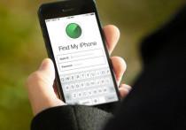 Мошенники шантажировали чебоксарку, сменив пароль на ее iPhone