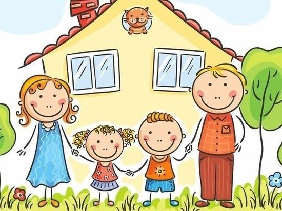 Основы подготовки учащихся к будущей семейной жизни