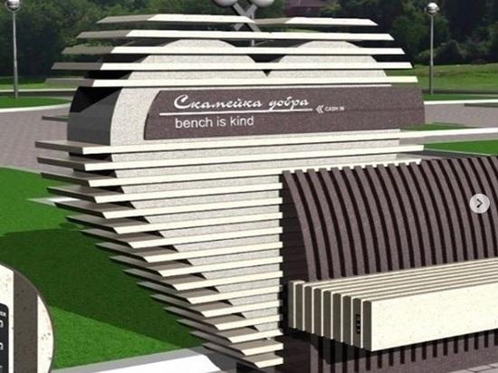 В Ингушетии появится «добрая» скамейка с подогревом и wi-fi