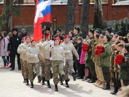 Юнармейцы отпраздновали возвращение Крыма в Россию