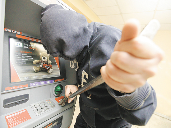 Семь способов защитить банковскую карту от мошенников