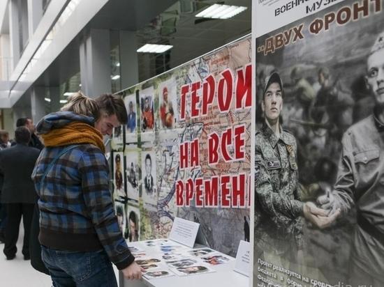 В Саранске завершился IV всероссийский слет поисковых отрядов