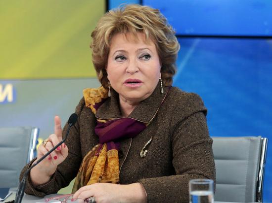 Матвиенко предложила наказывать за поджоги травы