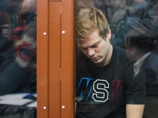 Александру Кокорину исполнилось 28 лет: ждёт торт в «Бутырке»