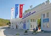 В анапском детском центре «Смена» найдены финансовые нарушения на 216,7 млн рублей