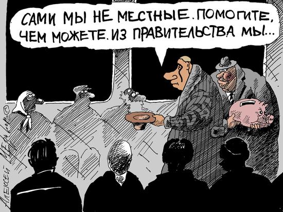 Зачем правительству Иркутской области нужна убыточная авиакомпания