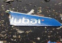 Во время авиакатастрофы погибли 62 человека