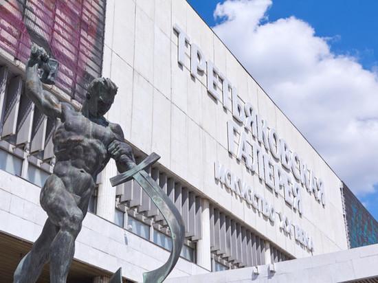 Картина Репина из Пскова отправилась на крупную выставку в Третьяковку